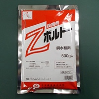 一般農薬 Zボルド-水和剤 500g 日農