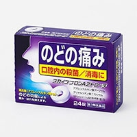 【第3類医薬品】日新 スカイブブロンAZトローチ 24錠