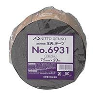 No.6931 全天テープ 片面 75ミリ×20M