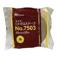 日東#7503ニトクロステープ茶25×25M