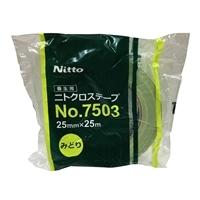 日東#7503ニトクロステープ緑25×25M