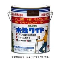 ニッペ 多用途塗料 水性フレッシュワイド 1.6L レッドブラウン