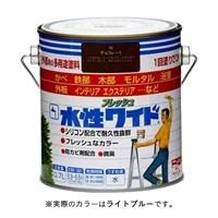 ニッペ 多用途塗料 水性フレッシュワイド 0.7L ライトブル−