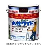 ニッペ 多用途塗料 水性フレッシュワイド 3.2L ブラックチョコレート