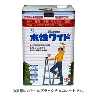 ニッペ 多用途塗料 水性フレッシュワイド 14L ブラックチョコレート【別送品】