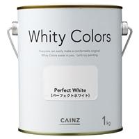 室内用塗料 ホワイティカラーズ 1Kg パーフェクトホワイト