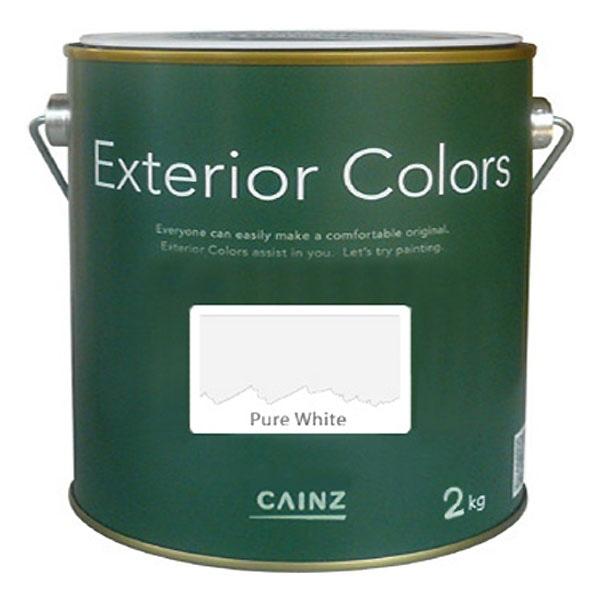 エクステリアカラーズ ピュアホワイト 2kg