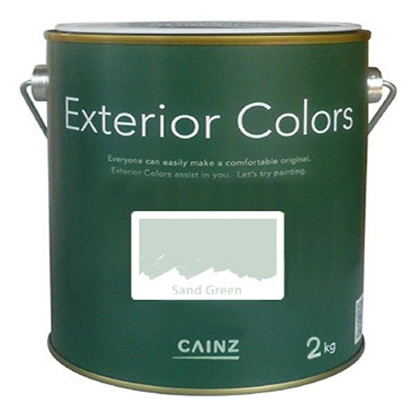 エクステリアカラーズ サンドグリーン 2kg