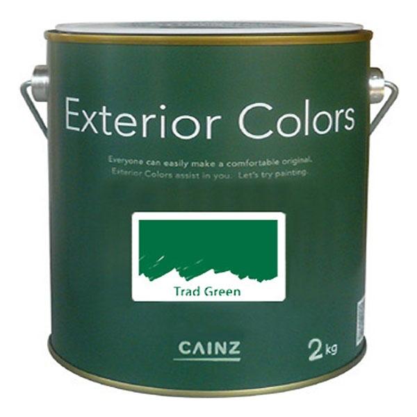 エクステリアカラーズ トラッドグリーン 2kg