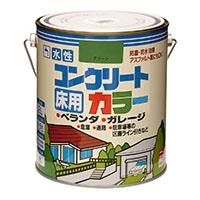 水性コンクリートカラー 2L ホワイト