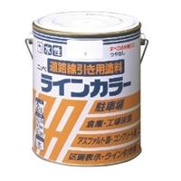 ニッペ 水性 道路線引き用塗料 ラインカラー 2kg 白