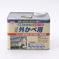 水性シリコン外かべ用 8kg 04クリーム