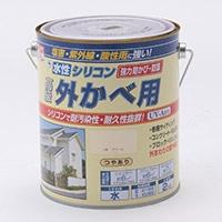 水性シリコン外かべ用 2kg 04クリーム