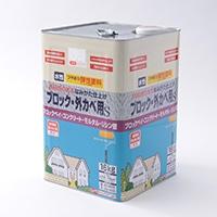 水性ブロック外カベS 16K ピュアホワイト【別送品】