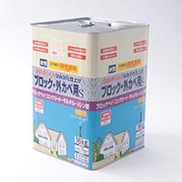 水性ブロック外カベ用S 16kg クリーム【別送品】