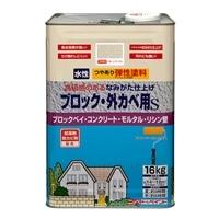 水性ブロック外カベ用S 16kg ストーンベージュ【別送品】