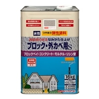 水性ブロック外カベS 16Kg サンドベージュ【別送品】