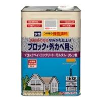水性ブロック外カベ用S 16kg スモークグレー【別送品】
