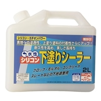ニッペ 水性シリコン 下塗りシーラー 2L