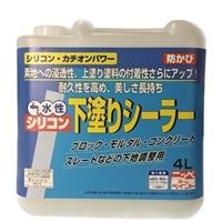 水性シリコン下塗シーラー 4L