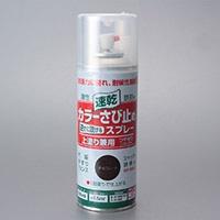 ニッペホームプロダクツ 速乾 カラーさび止め スプレー 300ml チョコレート