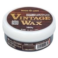 VINTAGE WAX エボニーブラック 160g