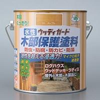 水性ウッディガード 0.7L メープル