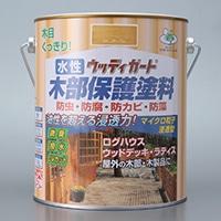 水性ウッディガード1.6Lメープル