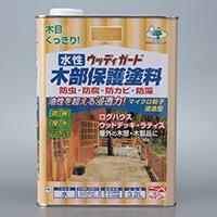 水性ウッディガード 3.2L メープル