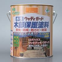 水性ウッディガード 1.6L ケヤキ