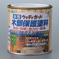 水性ウッディガード 0.2L マホガニ