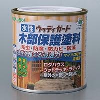 水性ウッディガード 0.2L ブラウンオーク