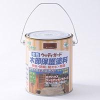 水性ウッディガード 1.6L ウォルナット