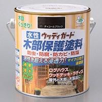 水性ウッディガード 0.7L チャコールブラック