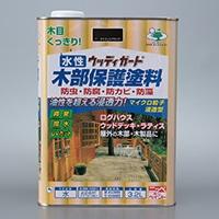 水性ウッディガード 3.2L チャコールブラック