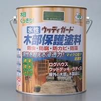 水性ウッディガード 1.6L セージグリーン