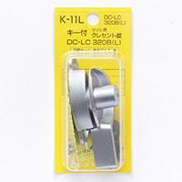 クレセント錠 K−11L キー付