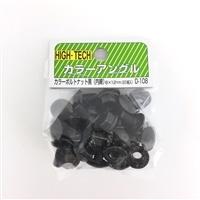 カラーボルトナット 黒 内締 6×12 20組入