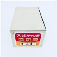 特殊錠 トステム用円筒錠BS90 R−90