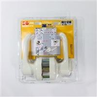 浴室用 樹脂レバー間仕切錠BS100 アイボリー