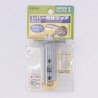 レバー用替ラッチ 8ST−51 BS51mm