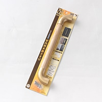 LED手すりセット   400ミリ LED−400