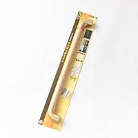 LED手すりセット   600ミリ LED−600