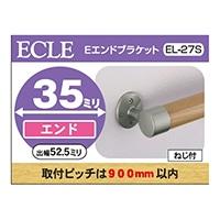 35 Eエンドブラケット EL−27S