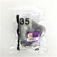 35 コーナーブラケット EL−611S