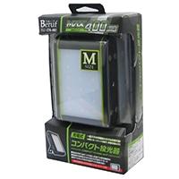 充電式コンパクト投光器M