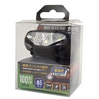 LEDワイドヘッドライト BHL-L01D