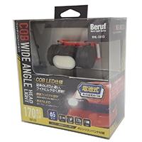 COBワイドヘッドライト BHL-C01D