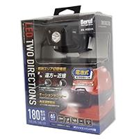 LED 2WAYヘッドライト BHL-W02SDB