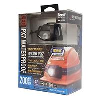 LED防水ヘッドライト BHL-L07DB